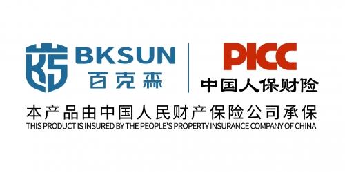 山东百克森环保科技有限公司与中国人民财产保险股份有限公司(简称PICC)签署正式保险合同